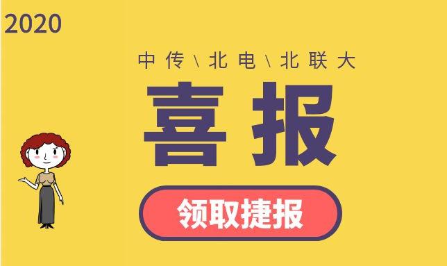 16人raybet雷竞技客户端捷报   榜单来袭!